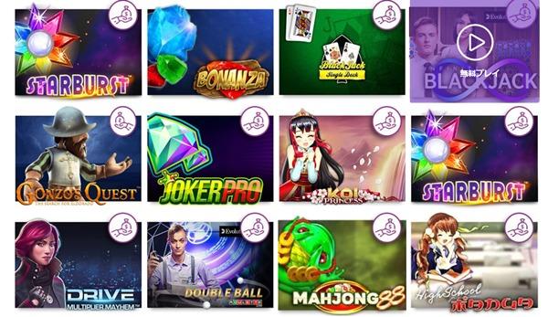 カジノシークレットゲームプロパイダ