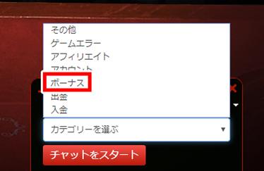 ライブカジノハウス登録画面6
